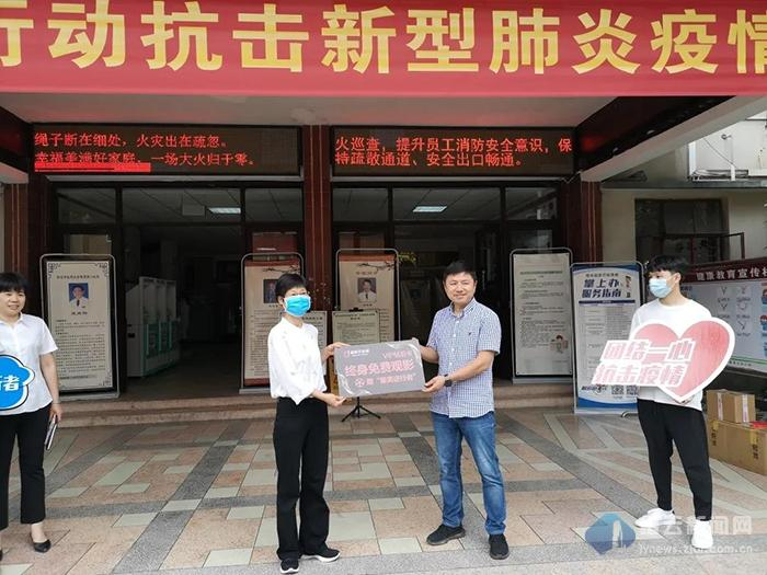 陈卫琴、徐锦意享终身免费观影,其他医务人员也有福利