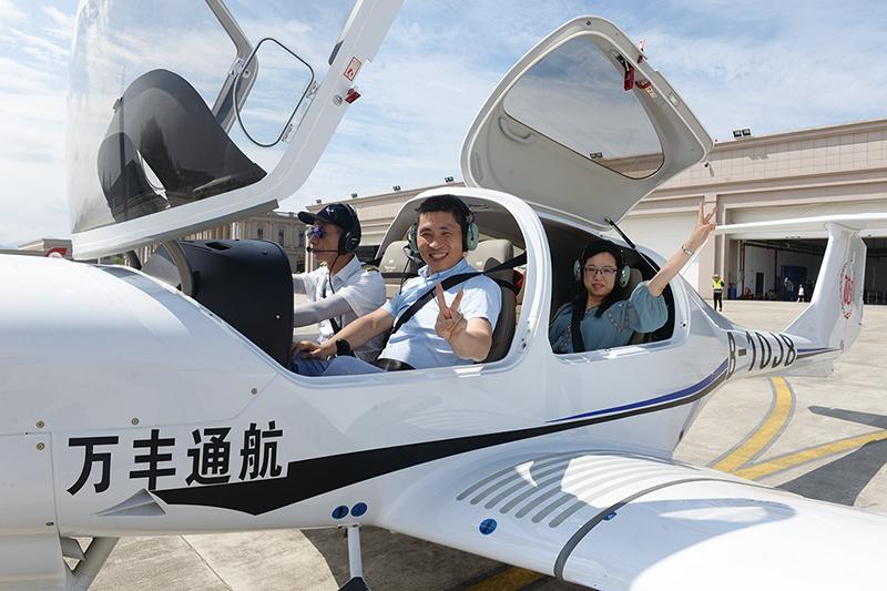 """科技工作者""""空中看新昌"""""""