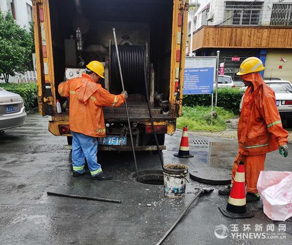 市城建集团:做好汛前集中清淤疏通 确保城市排水系统通畅