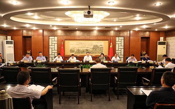 十四届市委第八十七次常委会会议召开