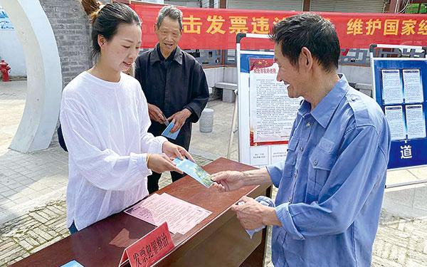 大田街道在横街村文化广场举行发票犯罪整治宣传活动