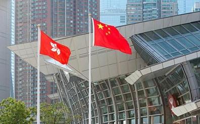 香港特区政府:国家安全立法丝毫无损在港国际投资者的各种自由和权利