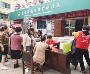 """县文化和广电旅游体育局组织开展""""六一""""儿童节文体分享活动"""