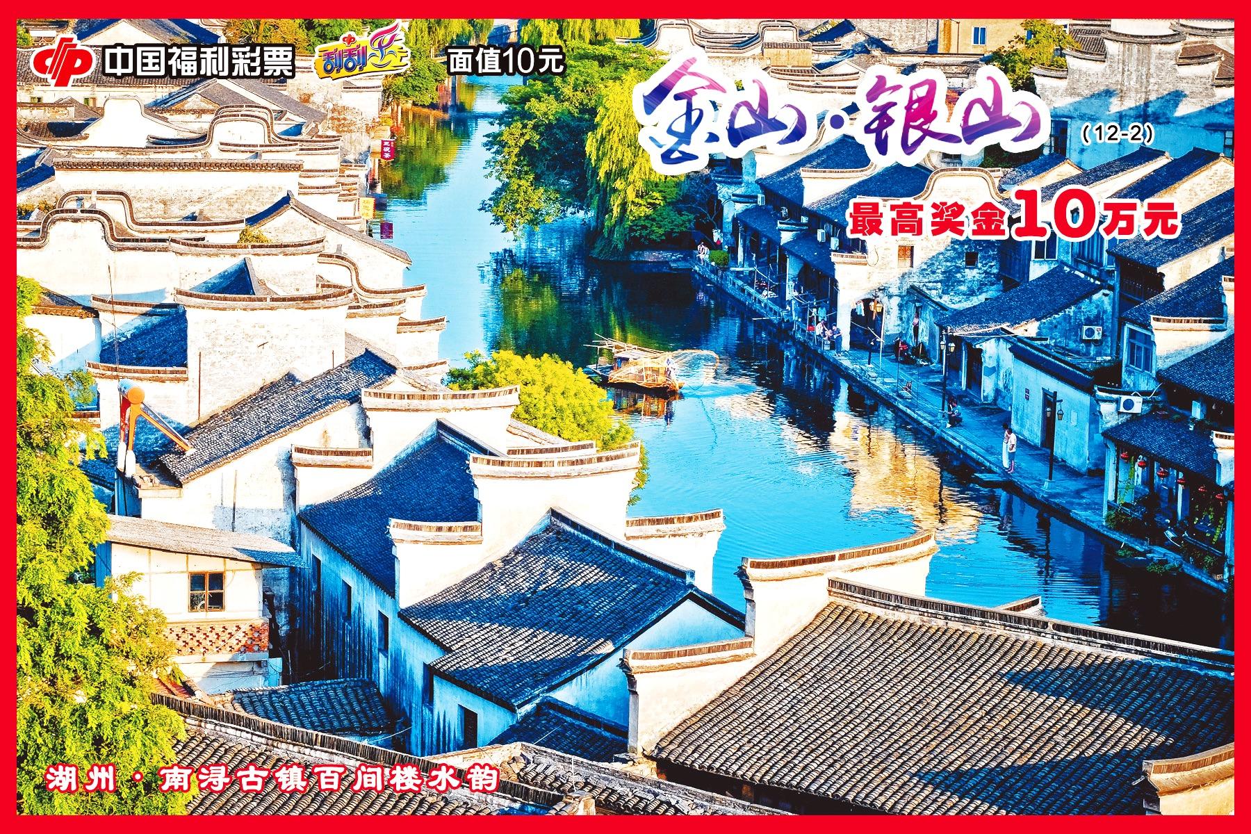 湖州・南浔古镇百间楼水韵