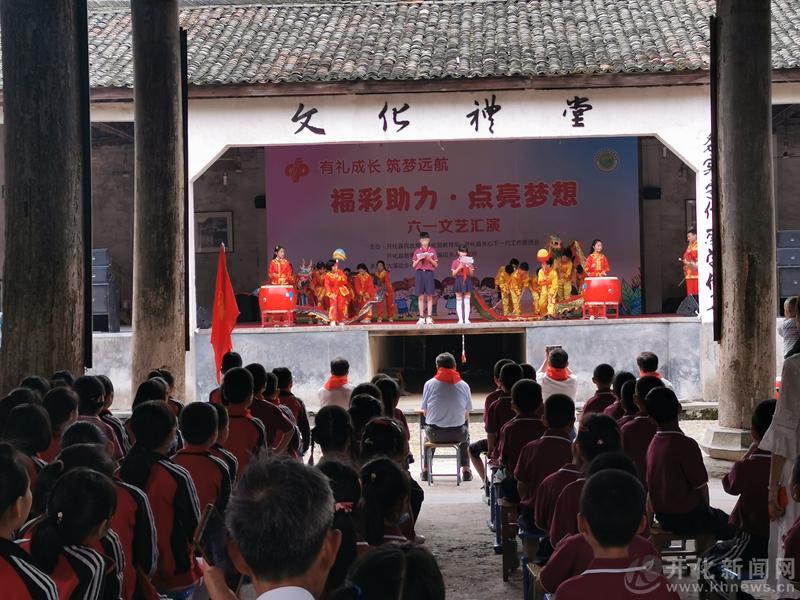 开化县举行福彩公益资助活动