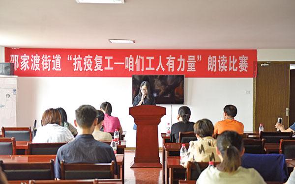 朗读比赛在台州科锦轴承有限公司会议室举行