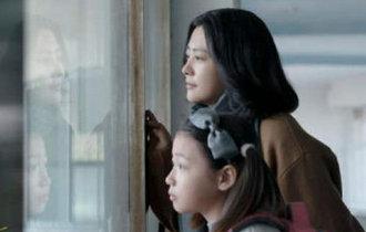 郝蕾七分钟独白道尽中国式母女关系