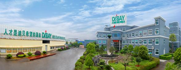 迪贝电气稳步发展拓市场