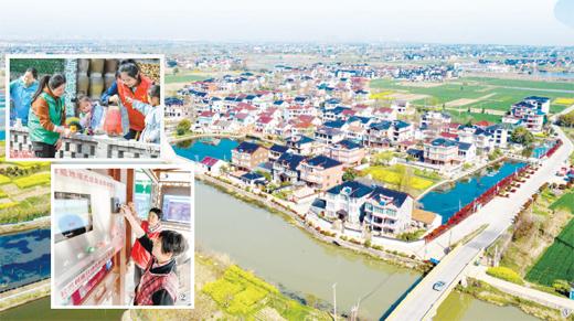 人民日报|垃圾分类处理,浙江长兴有了长效机制