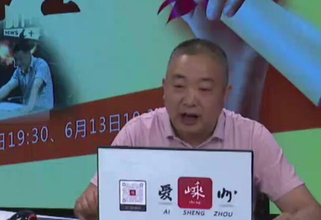 【回放】韩小云解答高考政策