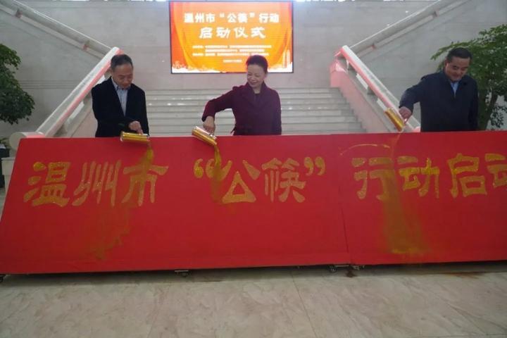 """文明办主任谈谈公筷:""""公筷行动""""的温州实践"""