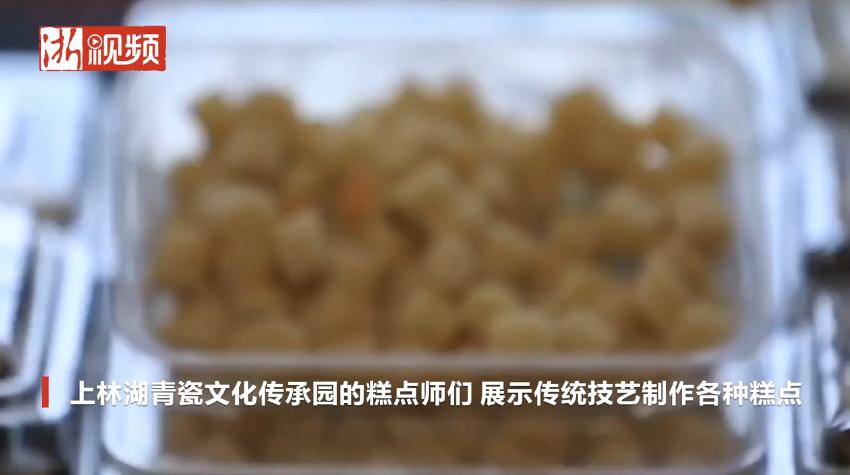 感受江南美食 看慈溪的糕点师如何用传统技艺展现非遗文化