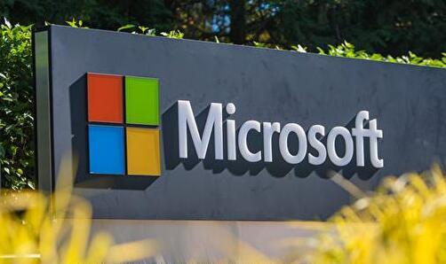 微软宣布将永久关闭全球绝大部分实体店