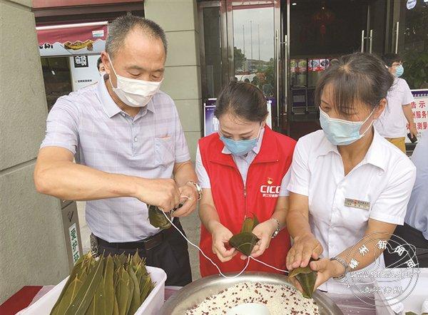 """""""不分南北、不论咸甜""""享粽会活动开展"""