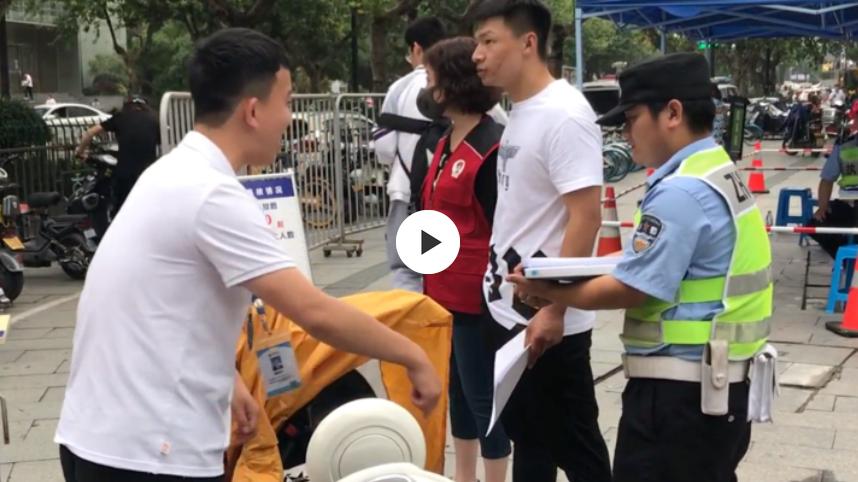 對電動車交通亂象零容忍! 杭州嚴查電動車