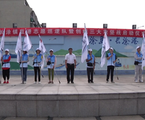 创城在行动:长涂镇成立蓝港志愿巡逻队 构建基层社会治理新格局