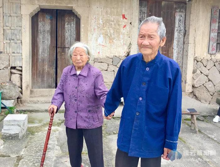 """我们的爱情 """"75岁"""""""