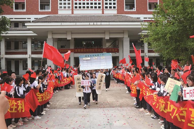 龙泉一中组织学生和老师为高三学子加油助威