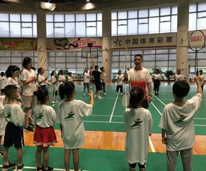 青少年暑假公益体育培训班开班