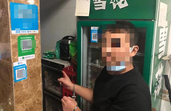 银行卡没丢密码没泄露 卡内的钱去哪了?