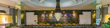 中国湖笔文化馆里的清风廉韵