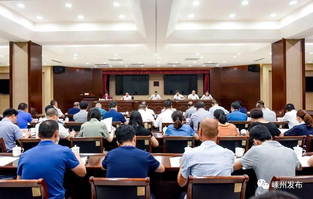 全市村(社区)组织换届领导小组会议暨试点动员部署会召开