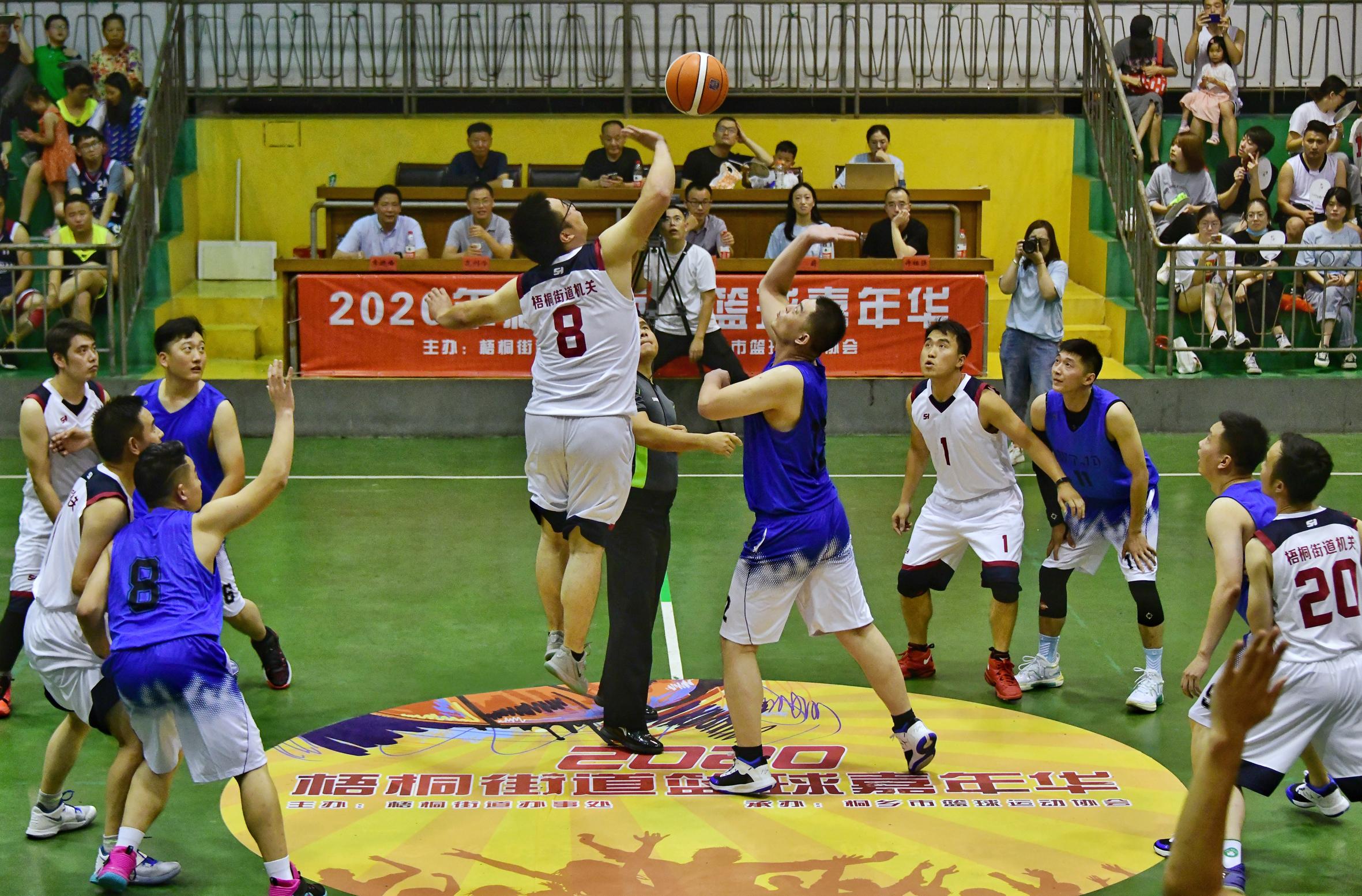 篮球嘉年华开赛