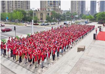 千名志愿者助力文明城市创建