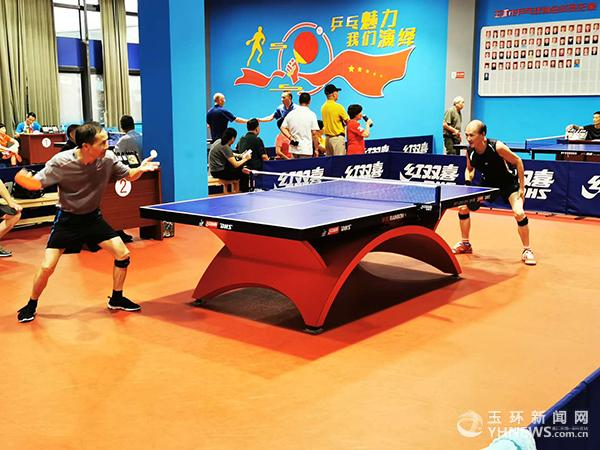 玉环市第三届老年乒乓球个人积分赛成功举办