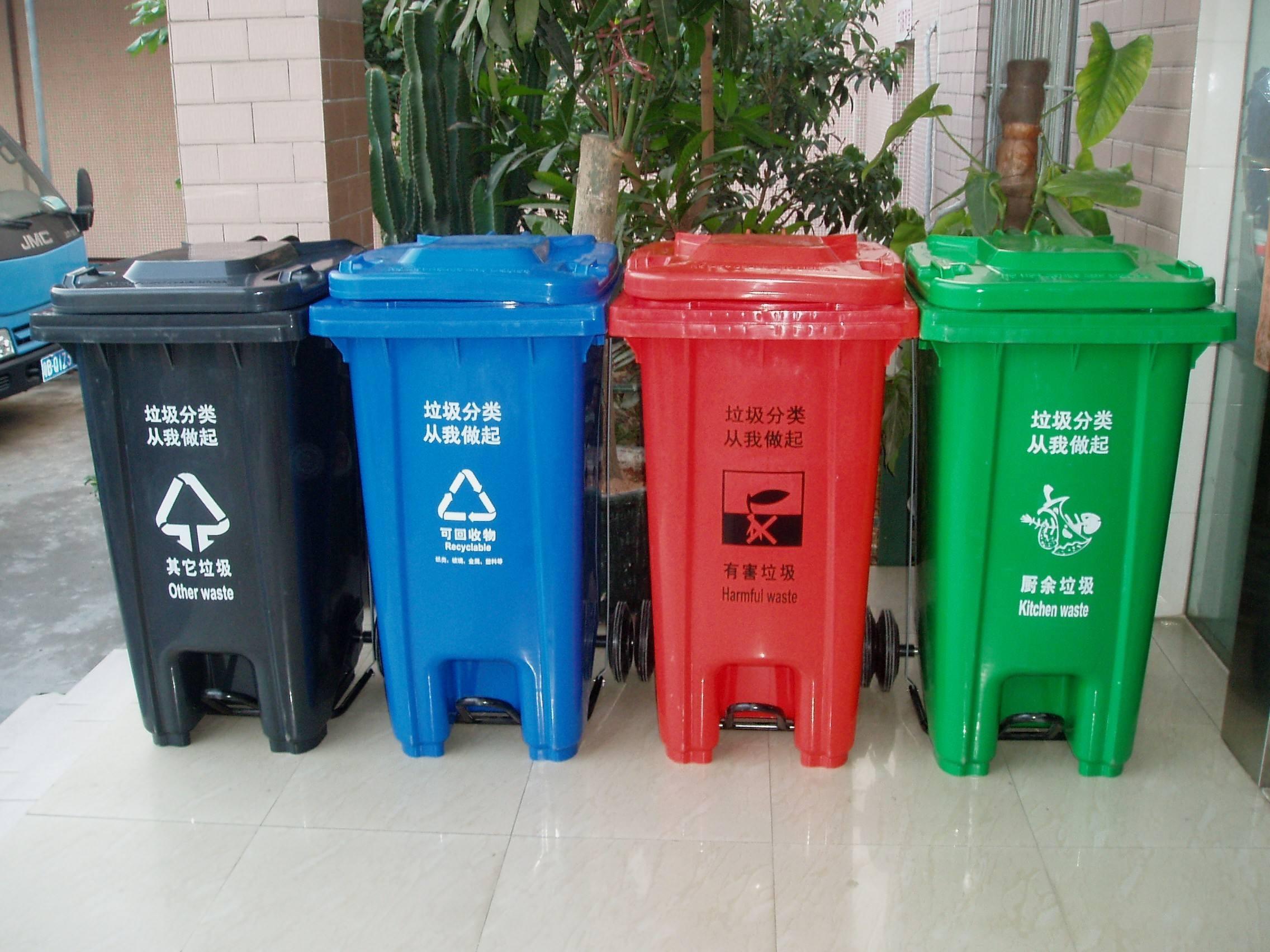 """藤橋鎮成立垃圾分類銀行 為美麗城鎮環境""""儲值"""""""