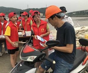 渔安员送安全