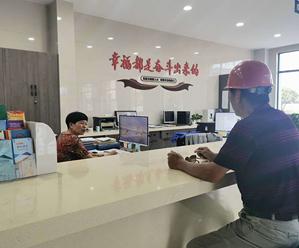 固本强基 我县村社党群服务中心建设有序推进