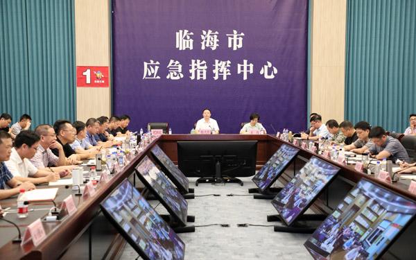 """台州市防御4号台风""""黑格比""""第三次视频会商会议"""