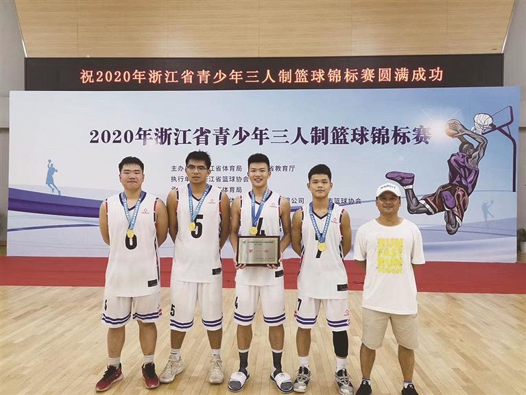 龙◆泉浙大中学4名篮球队员代表丽水青少年∏队出战2020年浙江省青真神少年三人制篮球锦标赛