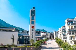 庆元城郊风景——同心新村