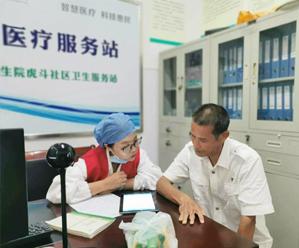 加强健康监测提高居民素养