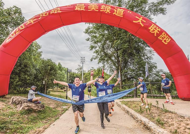 """2020年龙泉""""最美绿道""""大联跑活动举行"""