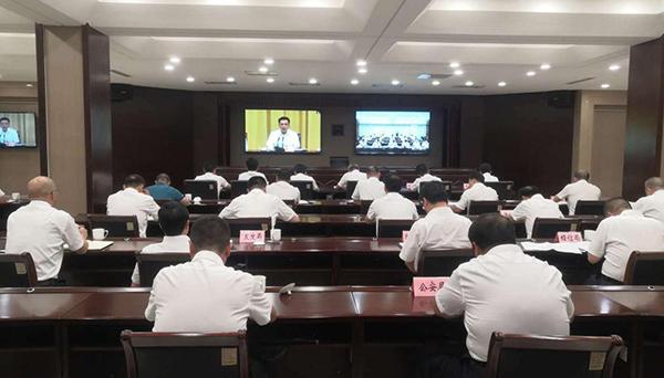 全省高水平建设新时代美丽浙江推进大会召开