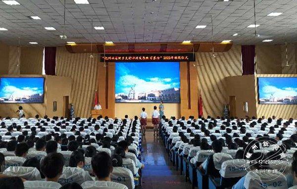 """2020年""""杭州嵊籍同乡支持嵊州发展教育基金""""颁奖仪式举行"""