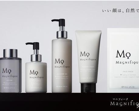 高丝9月上线男士护肤子品牌