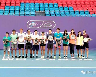 中国网球巡回赛CTA800日照站落幕