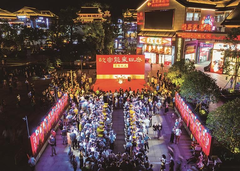 2021年《故宫龙泉日历》首发签售仪式举行