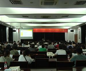 我县开展第七次人口普查综合业务培训