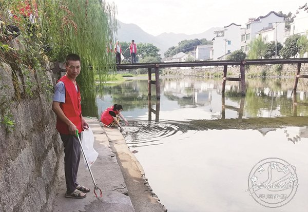 志愿服务 美化环境