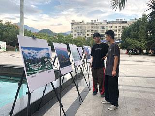 云和・庆元文化走亲摄影展活动开展
