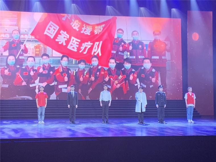 争创文明城 当好模范生 宁波2020文化进万家巡演启动