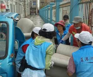 蓝港志愿者 创城在行动