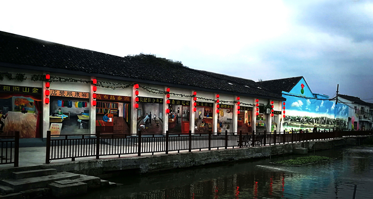 寧波:深入開展文明村創建 打造富裕文明宜居的美麗鄉村
