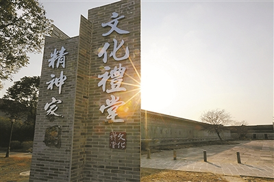宁波:进一步提升农村文化礼堂的作用发挥
