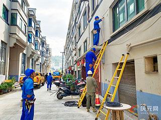 同庆新村家用电安装工作即将完成